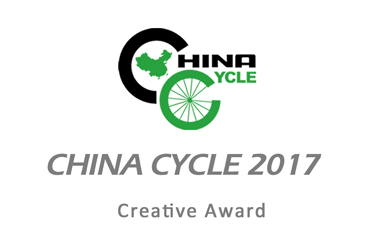 RAVEMEN PR1200 was awarded CHINA CYCLE 2017 Creative Award
